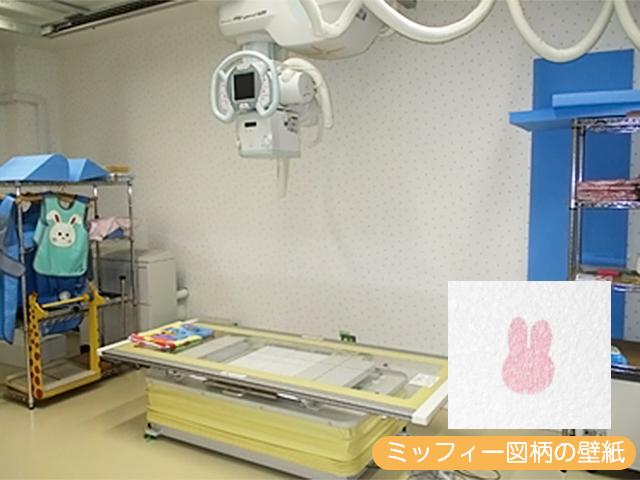 放射線室の写真