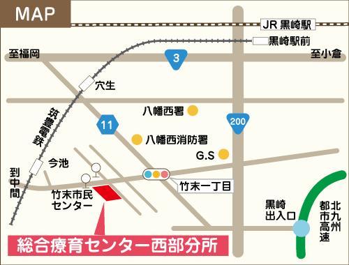 総合療育センター西部分所へのアクセスマップのイラスト
